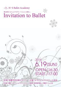 inv_ballet_43